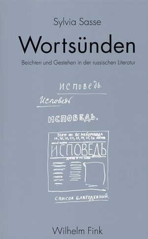 Cover Wortsünden